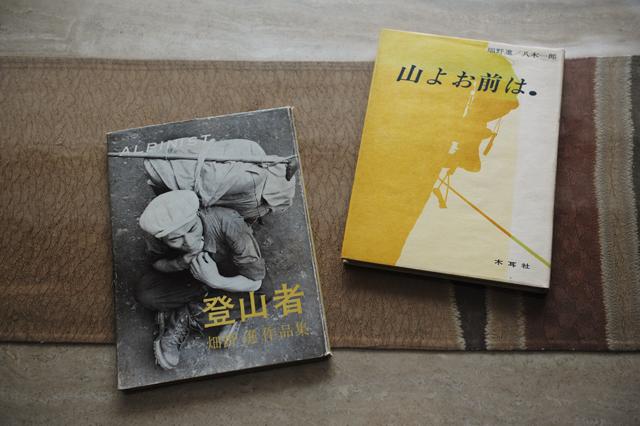 susumu_photobook_blog.jpg